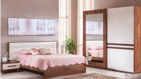 Ceviz Modern Yatak Odası Takımı