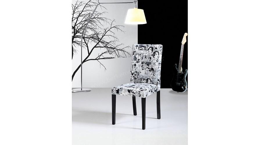 Bennu Sandalye