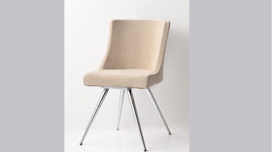 Duru Metal Sandalye